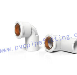 GB PVC FITTING FEMALE ELBOW (BRASS) FOR WATER SUPPLY