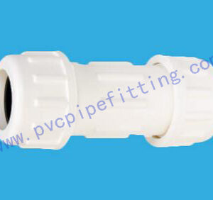PVC FITTING COMPRESSION COUPLING DIN