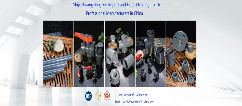xingyin-company