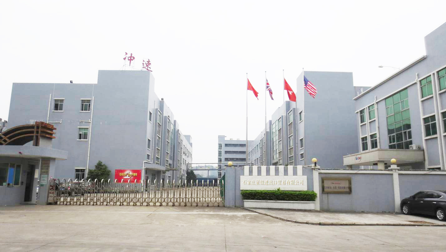 this is xingyin factory