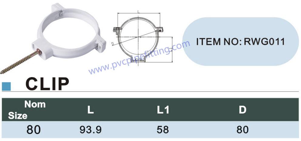 110mm Pvc Gutter Clip Pvc Fitting Factory