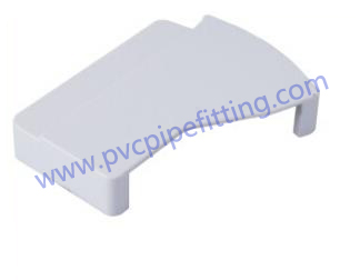 7 inch pvc gutter left end cap