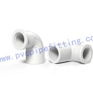 GB PVC FITTING FEMALE ELBOW FOR WATER SUPPLY