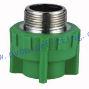 PPR FITTING MALE COUPLING(COPPER THREAD)