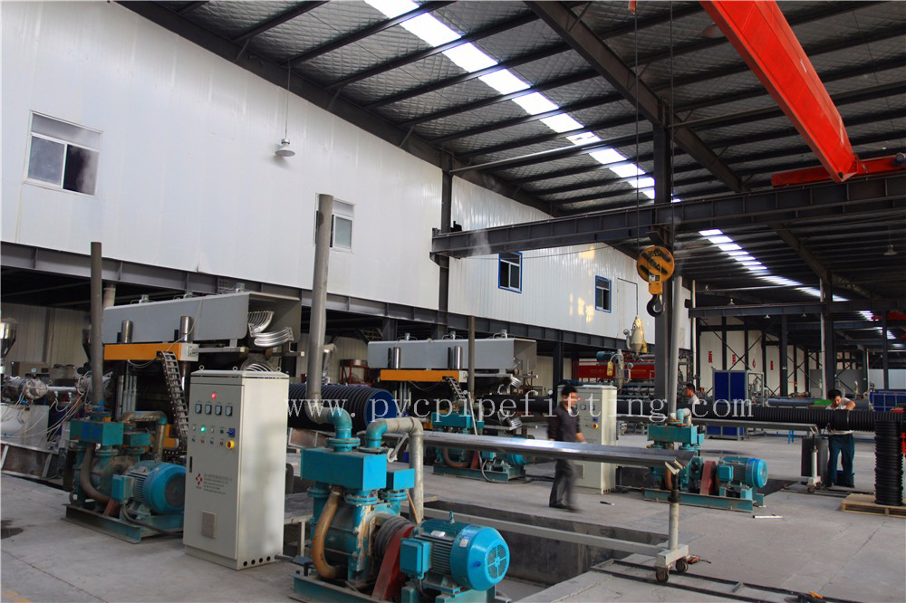 pipe factory